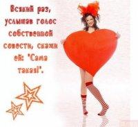 Катрин Безкоментариев, 2 августа , Волгоград, id36434876