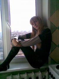 Юлия Захарова, 4 мая 1981, Новосибирск, id70101535