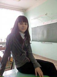 Элина Сибагатуллина, 15 апреля , Казань, id74262379