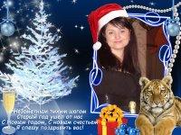 Катерина Кретинина (дунаева), 8 мая , Прокопьевск, id76328958